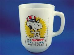 Snoopy For President Series No.3