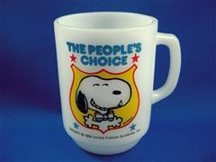 Snoopy For President Series No.4