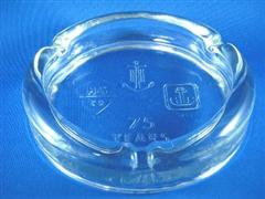 75th Anniversary Clear Glass Ashtray